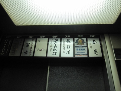 120210102053