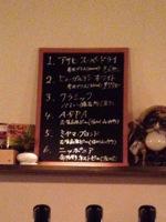 Img_0524_2