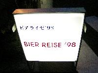 05051201
