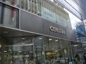 06051104central