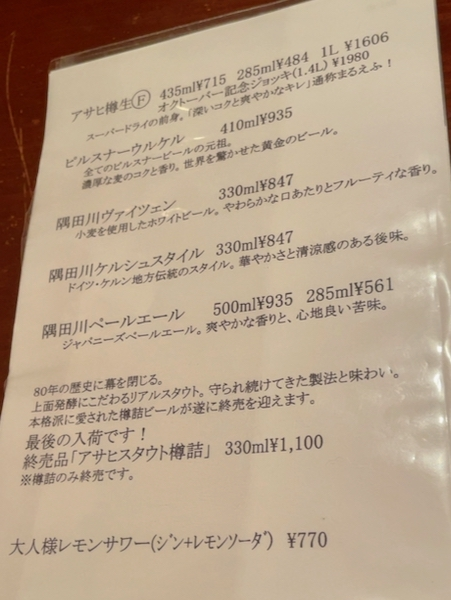 Img_1450_20210711074601