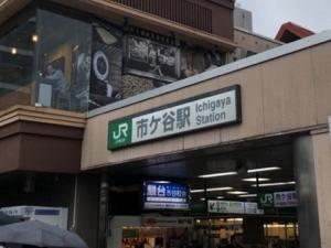 Img_4320